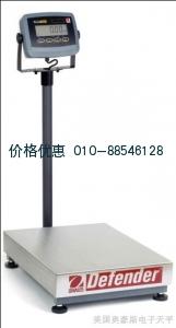 *D31P150BLZH电子台秤