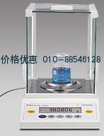 BT25S电子天平