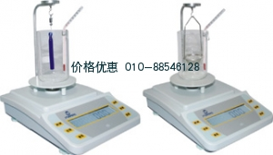 MD-200电子MD密度(比重)天平