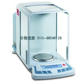 *DV215CD电子天平