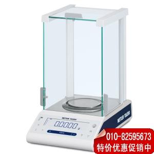 MS204S电子天平