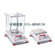 AX2202ZH电子天平