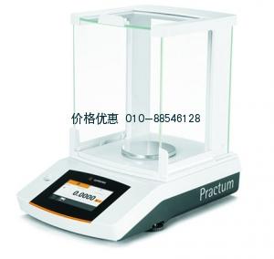 PRACTUM124-1CN电子天平