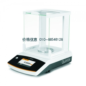 QUINTIX213-1CN电子天平