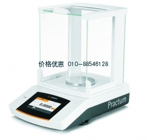PRACTUM213-1CN电子天平