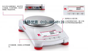 电子天平PWN5202ZH/E