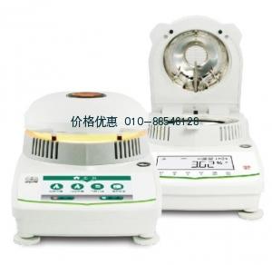 水分测定仪XQ205T